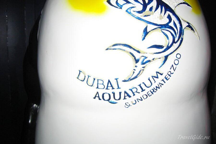 dubai aquarium underwaterzoo