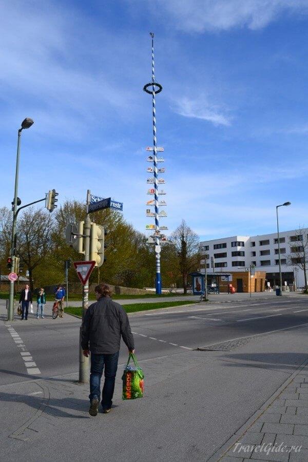Современная Бавария