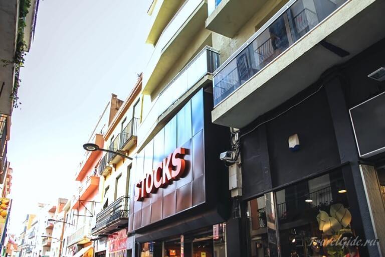 Стоковый магазин