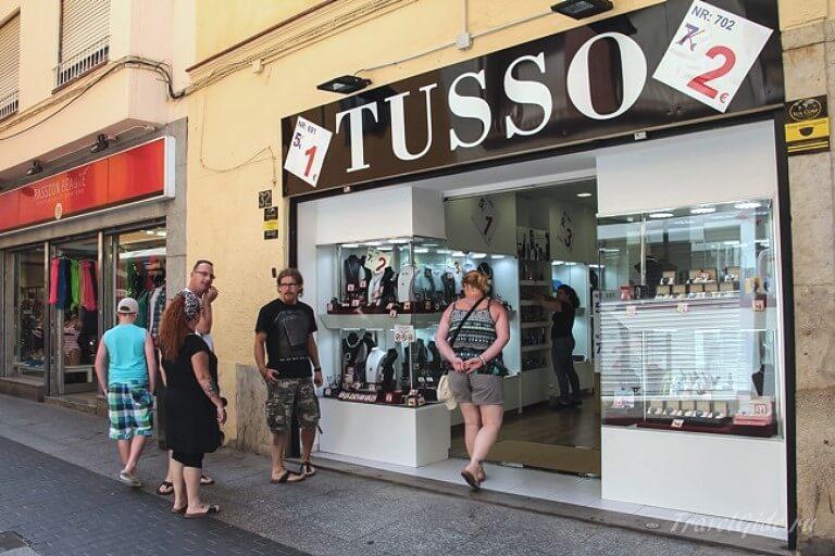 Магазин Tusso