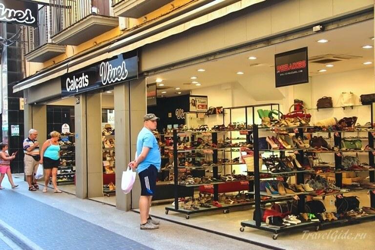 Магазин Vives