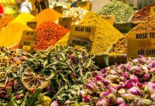 Photo of Мысыр-чаршысы: египетский базар в Стамбуле