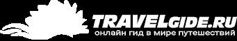 logo-footer-travelgide
