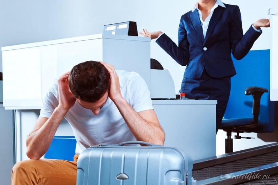 Права и обязанности туриста при отмене тура