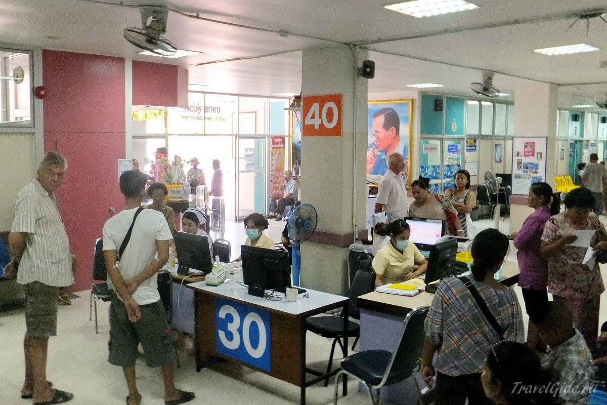 Холл клиники Koh Samui Hospital