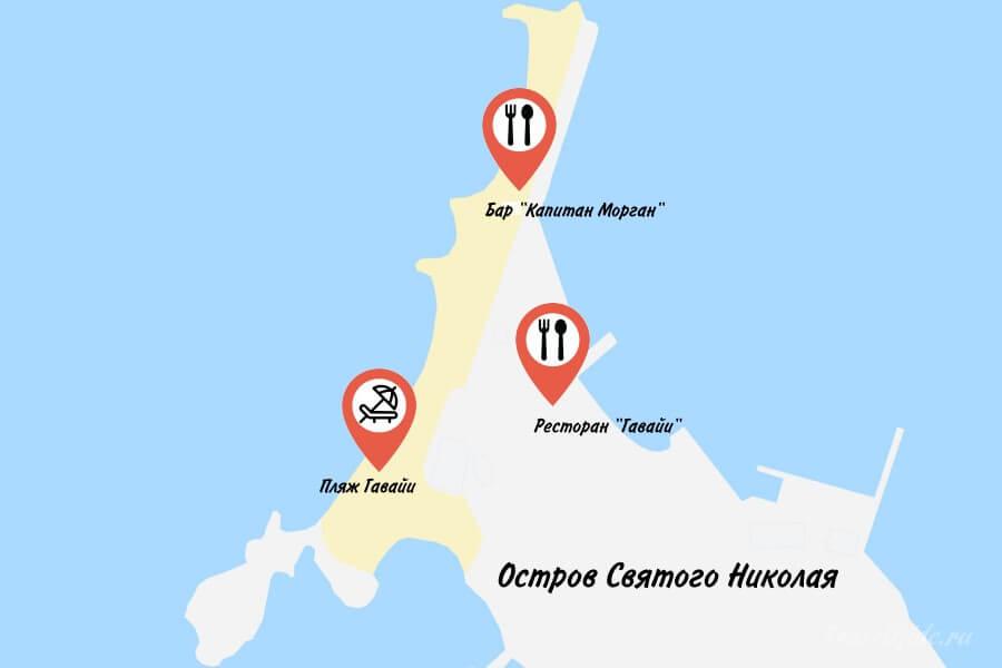Кафе на карте острова святого Николая