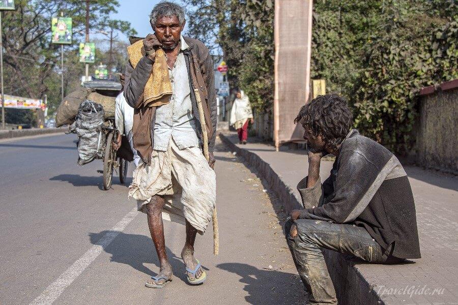 Нищие попрошайки в Дели