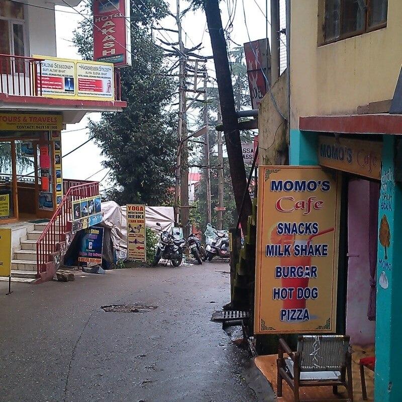 Дорога к отелю Avoca House