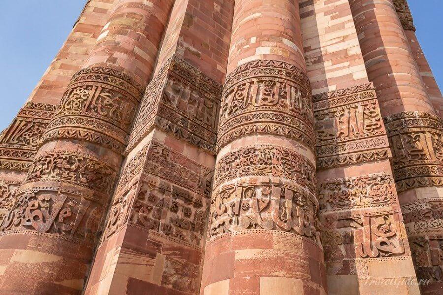 Роспись на стенах Кутб-Минар