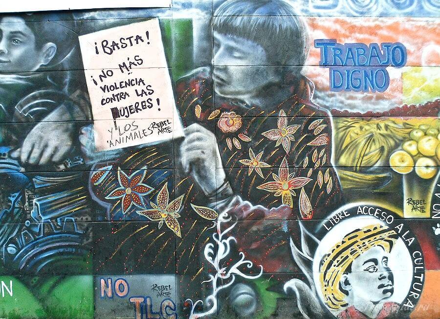 Граффити социальное