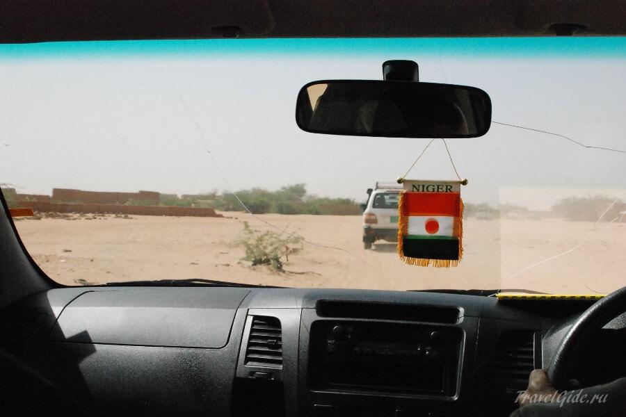 поездка по Нигеру на машине
