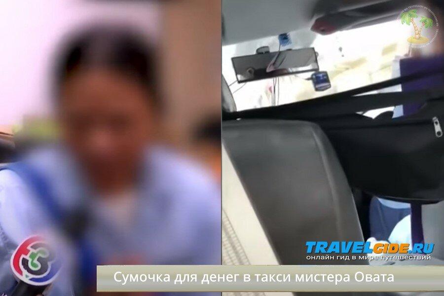 """Интервью Овата и его сумка для денег - скрин-коллаж TG от """"Stories this morning"""""""