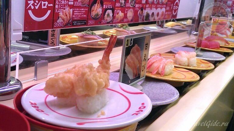 Суши бар в Японии