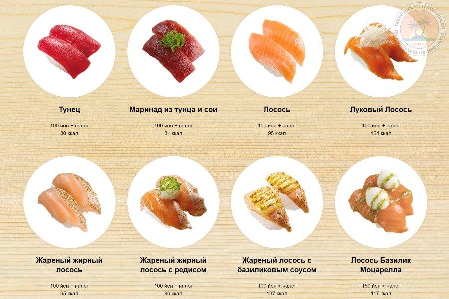 Нигири в суши баре -1