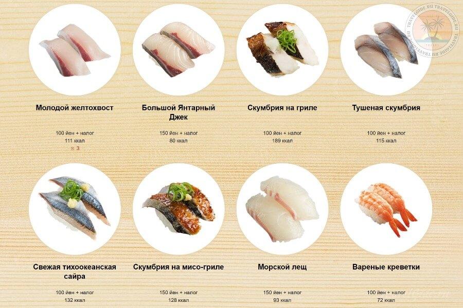 Нигири в суши баре -2