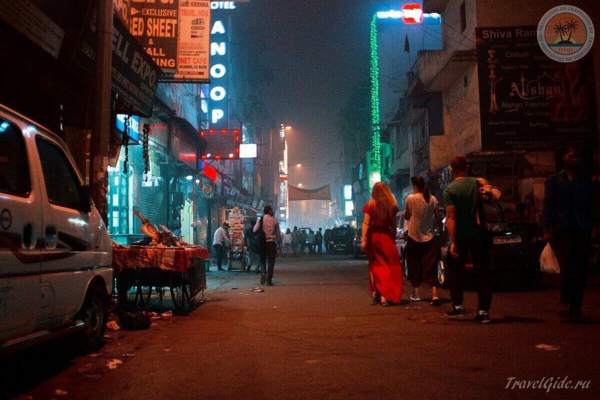 Ночные улицы Дели