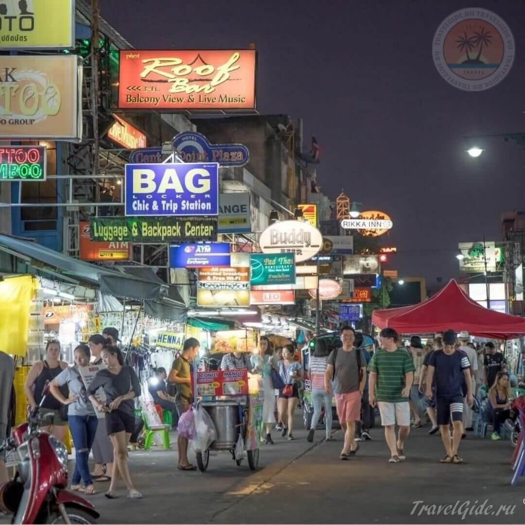 Улицы Тая