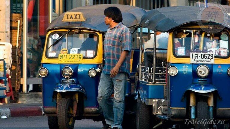 Моторикша в Бангкоке