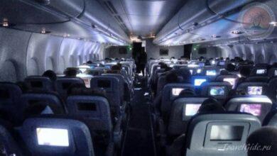 Photo of Полёт из Доминиканы, который мне долго не забыть…