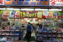Photo of Чем японские супермаркеты отличается от российских