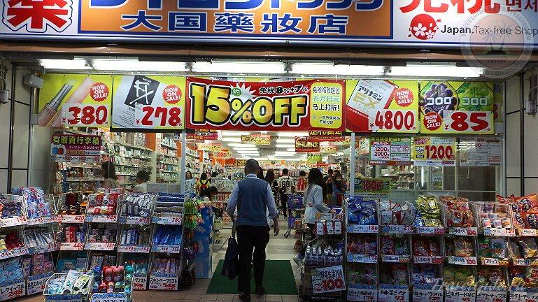 Вход в японский супермаркет