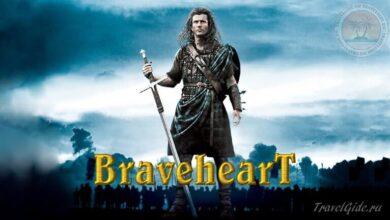 Photo of Как шотландцы относятся к фильму «Храброе сердце»